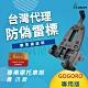 【MWUPP五匹】GOGORO專用 專業摩托車架-鷹爪款(機車支架/重機/手機架) product thumbnail 1