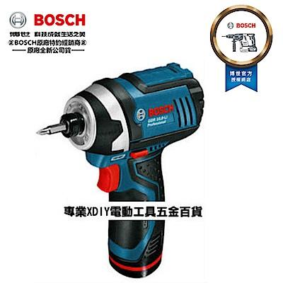10.8v升級博世BOSCH GDR 12V-li 2.0AH雙鋰電衝擊起子機