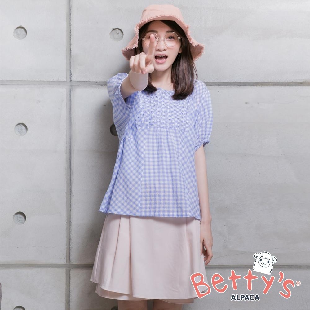 betty's貝蒂思 口袋電繡betty's壓摺褲裙(淺卡其)