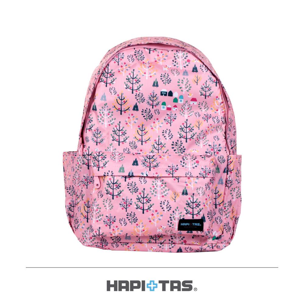 日本HAPI+TAS 防盜防潑水 摺疊後背包 森林粉紅
