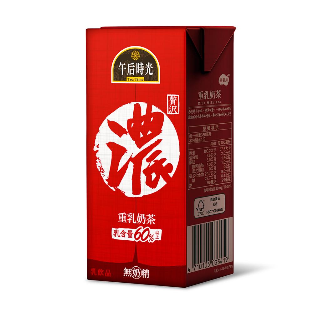 午后時光 重乳奶茶(330mlx24入)