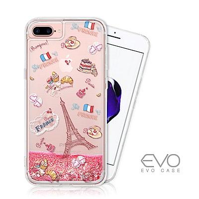 EVO CASE iPhone 6/7/8 plus 亮片流沙手機軟殼 - 甜點...