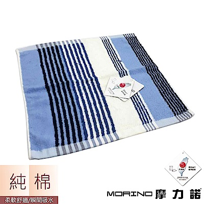 MORINO摩力諾 純棉彩條緹花方巾/手帕- 水藍紋