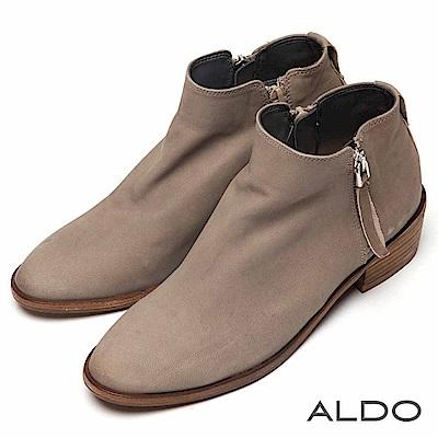 ALDO 原色真皮雙金屬拉鍊木紋粗跟短靴~俐落灰色