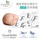 Summer infant 奢華舒眠安撫包巾, S (斑馬樂園) product thumbnail 1