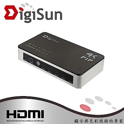DigiSun VH741P 4K2K HDMI 四進一出切換器(PIP畫中畫)