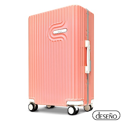 Deseno 法式工藝陶瓷款24吋PC光鏡細鋁框行李箱-粉膚