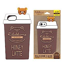 iPhone 8/7/6s/6 拉拉熊/角落生物 造型矽膠 軟殼 4.7吋-蜂蜜拿鐵