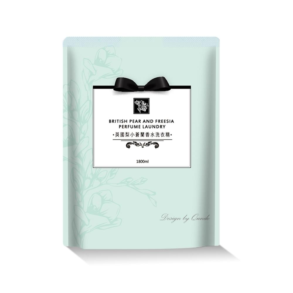 康朵英國梨小蒼蘭香水洗衣精補充包 1800ml*10包