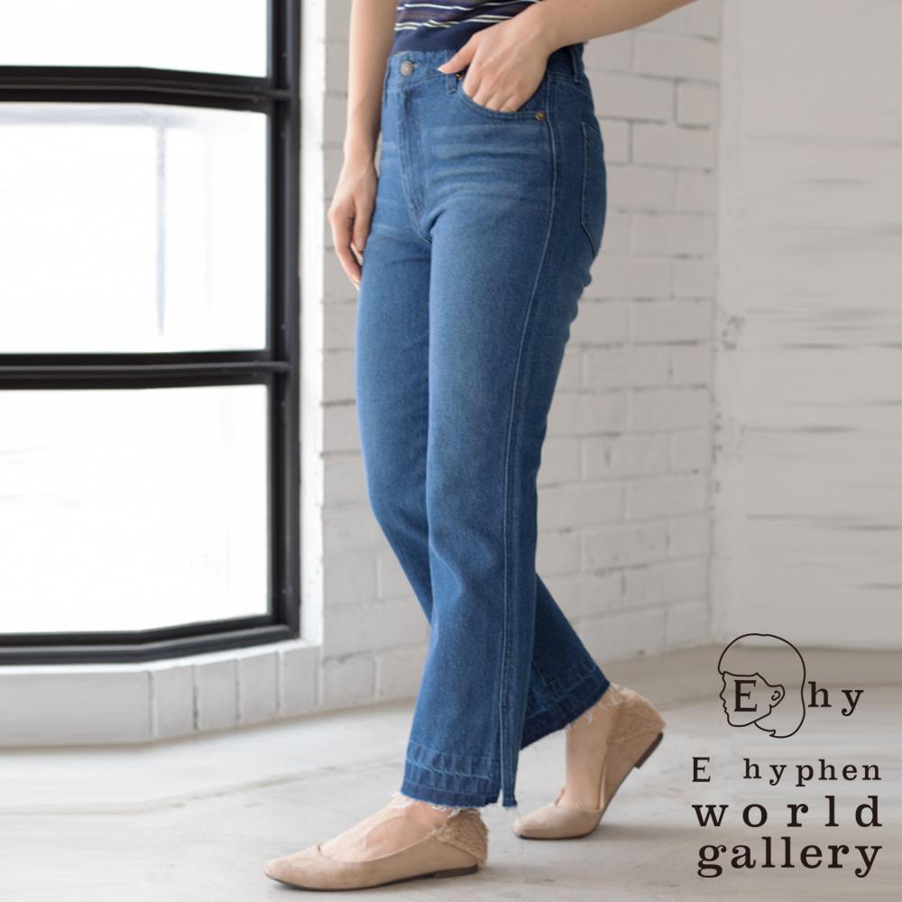E hyphen 下襬開衩不收邊設計直筒牛仔褲
