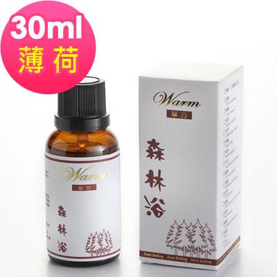 Warm 森林浴單方純精油30ml-薄荷