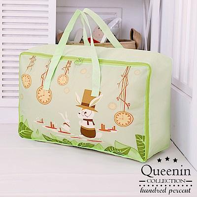 DF 生活趣館 - 夢遊仙境款可折疊棉被收納袋中號-三月兔綠