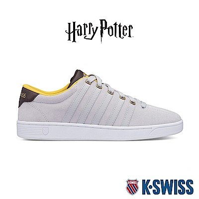K-SWISS Court Pro II CMF X Harry Potter哈利波特聯名款-男-灰/黃