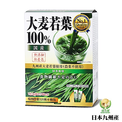 日本九州產 100%大麥若葉青汁(44入組)