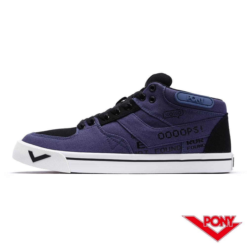 【PONY】ATOP系列滑板鞋-女款-暗紫/黑