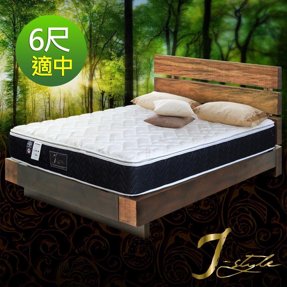 J-style婕絲黛  三線舒眠系列-天絲獨立筒床墊 雙人加大6x6.2尺