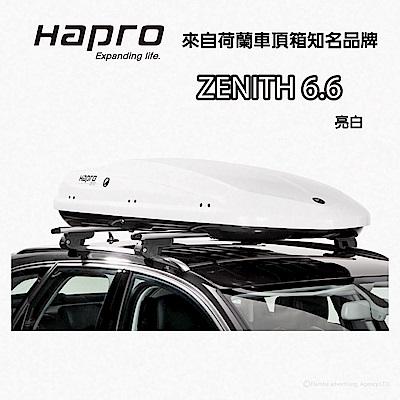 Hapro Zenith 6.6 亮白 360公升 雙開行李箱