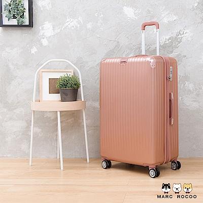 MARC ROCOO-29吋-旅人美學大容量輕量行李箱-72952-玫瑰金