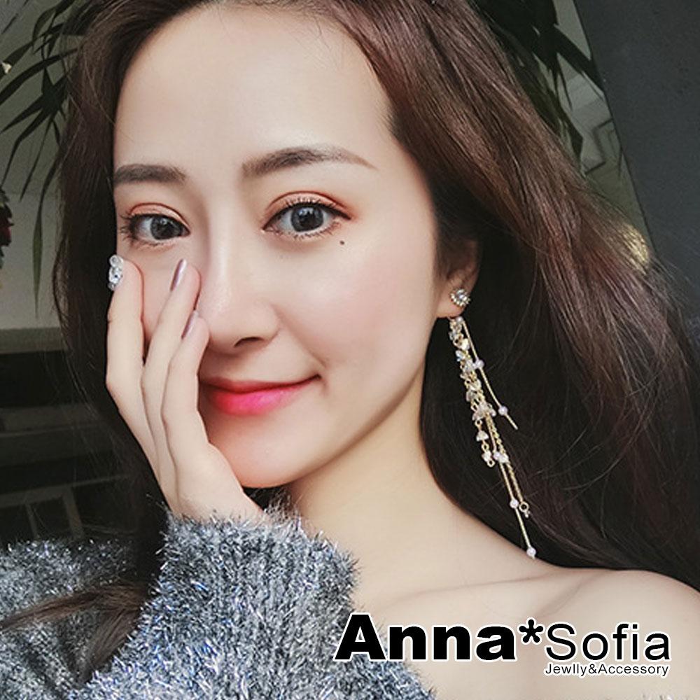 【3件5折】AnnaSofia 陽花透晶長流蘇 後掛墬925銀針耳針耳環(金系) @ Y!購物
