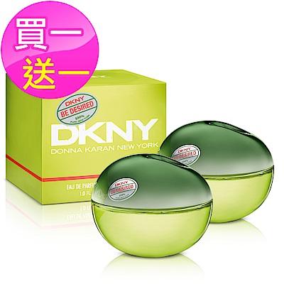 (買一送一)DKNY 渴望女性淡香精30ml