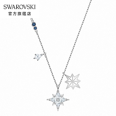 SWAROVSKI 施華洛世奇 Symbol 白金色耀眼星辰項鏈