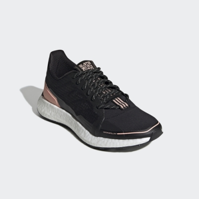 adidas SENSEBOOST GO GUARD 跑鞋 女 FV3105