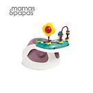 【Mamas & Papas】二合一育成椅v2含玩樂盤-乾燥玫瑰