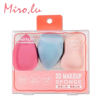 Miro.lu 多功能美妝蛋超值3入組