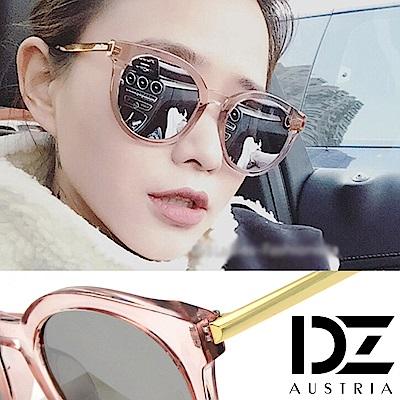 DZ 夏日型潮 抗UV防曬太陽眼鏡墨鏡(透粉框水銀膜)
