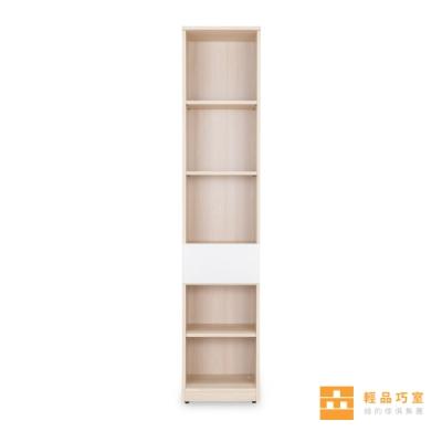 【輕品巧室-綠的傢俱集團】積木系列-森-開放式41cm儲物高櫃(書櫃/展示櫃)