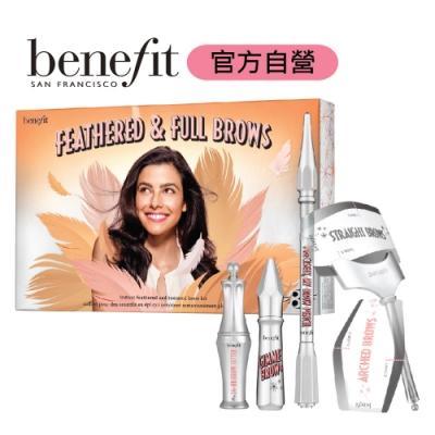 benefit 羽眉共舞眉妝寶盒 03