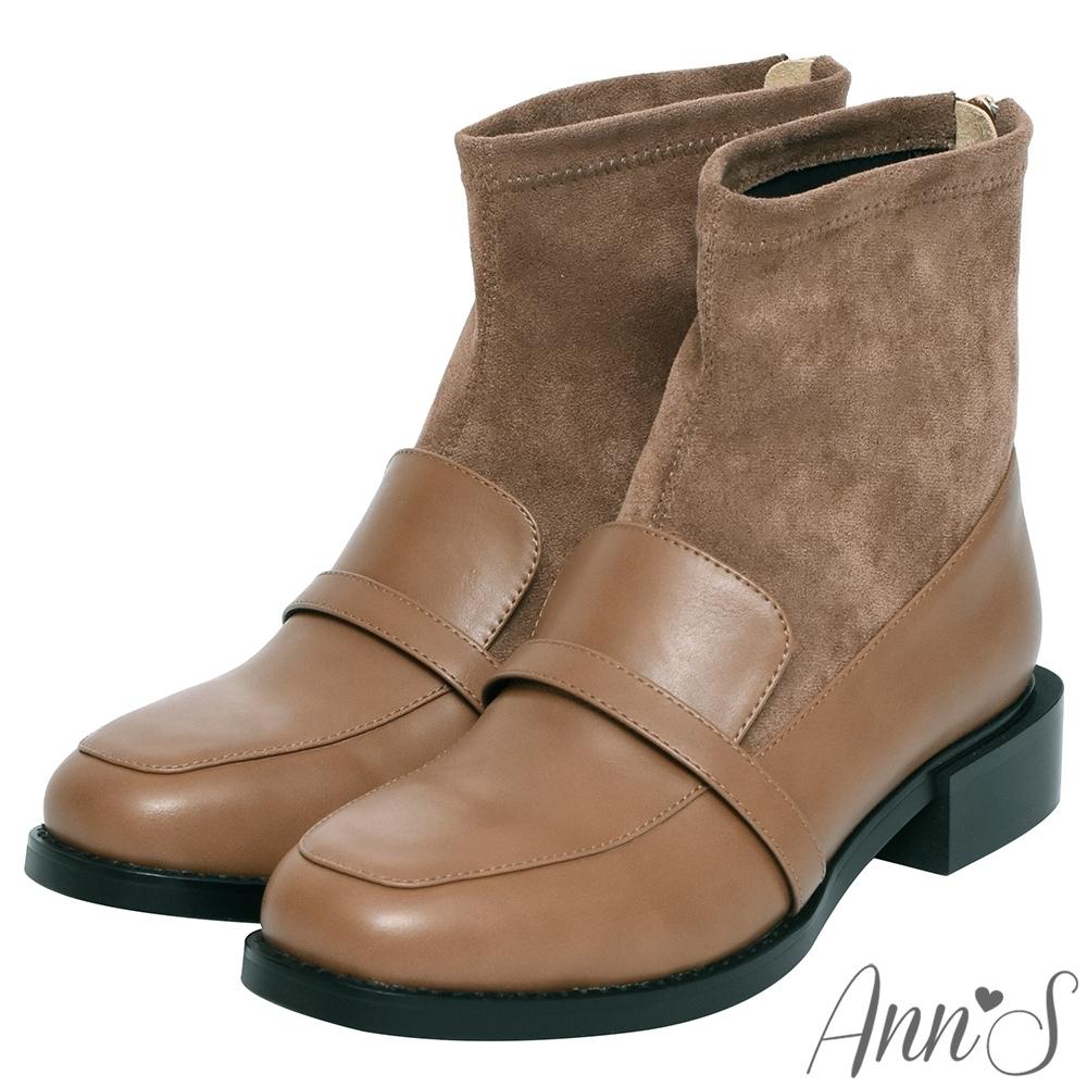 Ann'S我風格-方頭紳士造型粗跟襪套短靴-可可