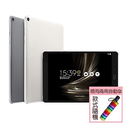 ASUS ZenPad 3s 10 Z500M 10吋六核平板 (32G)-雨傘好禮組