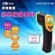 Dr.AV 鴻龍牌紅外線溫度計(RD-5401) product thumbnail 2