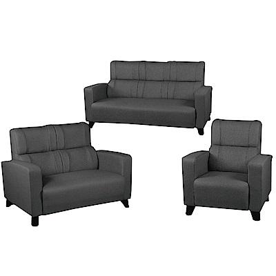 綠活居 羅莎貓抓皮革沙發椅組合(三色可選+1+2+3人座)