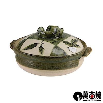 萬古燒 日本製市松野菜附蓋耐熱砂鍋-9號(適用4-5人)