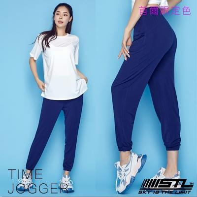 STL yoga TIME JOGGER 韓國瑜伽 運動休閒戶外 涼感縮口長褲+5cm 莎士比亞藍BlueSappahire(首爾限定色)