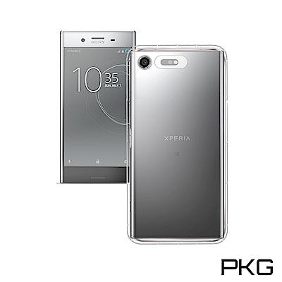 PKG SONY XZ Premium 超透360空壓氣墊保護殼