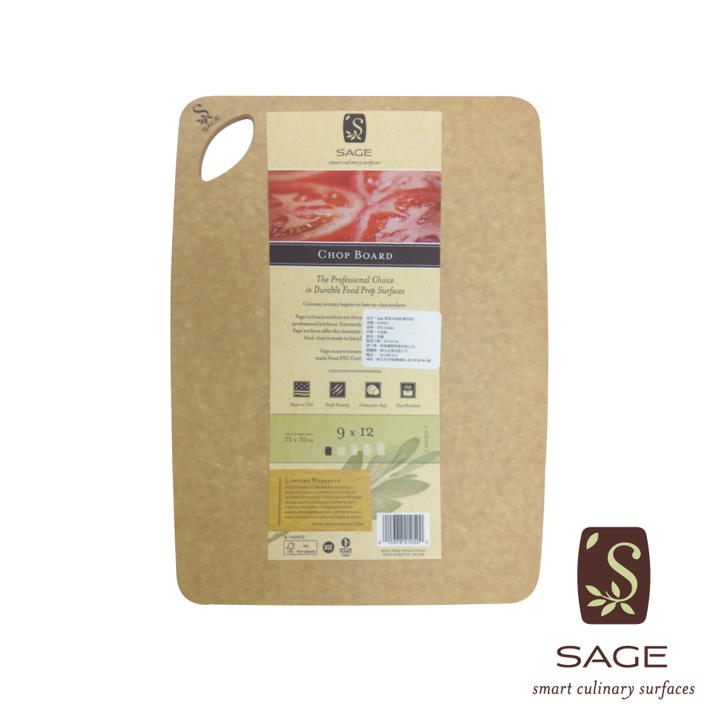 SAGE 無菌木砧板_實用型23X30cm