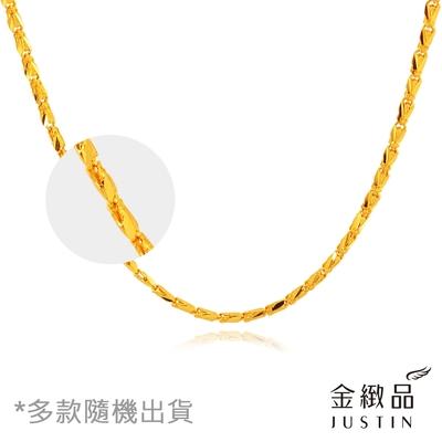 金緻品 黃金項鍊 享福鍊 3.37錢 隨機不挑款