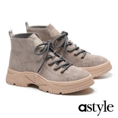 短靴 astyle 帥氣時髦雙色綁帶全真皮登山短靴-灰