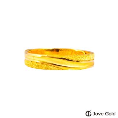 Jove Gold 漾金飾 細水長流黃金男戒指