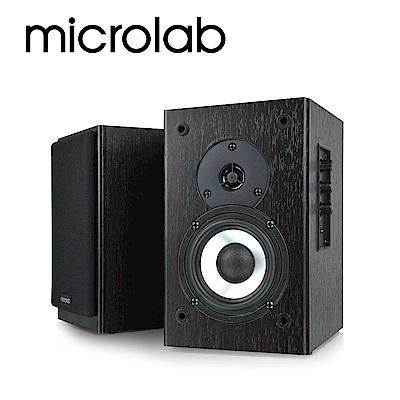 【Microlab】B72 2.0聲道二音路多媒體音箱