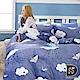 岱思夢 單人_法蘭絨床包枕套二件組-不含被套 雲朵 product thumbnail 1