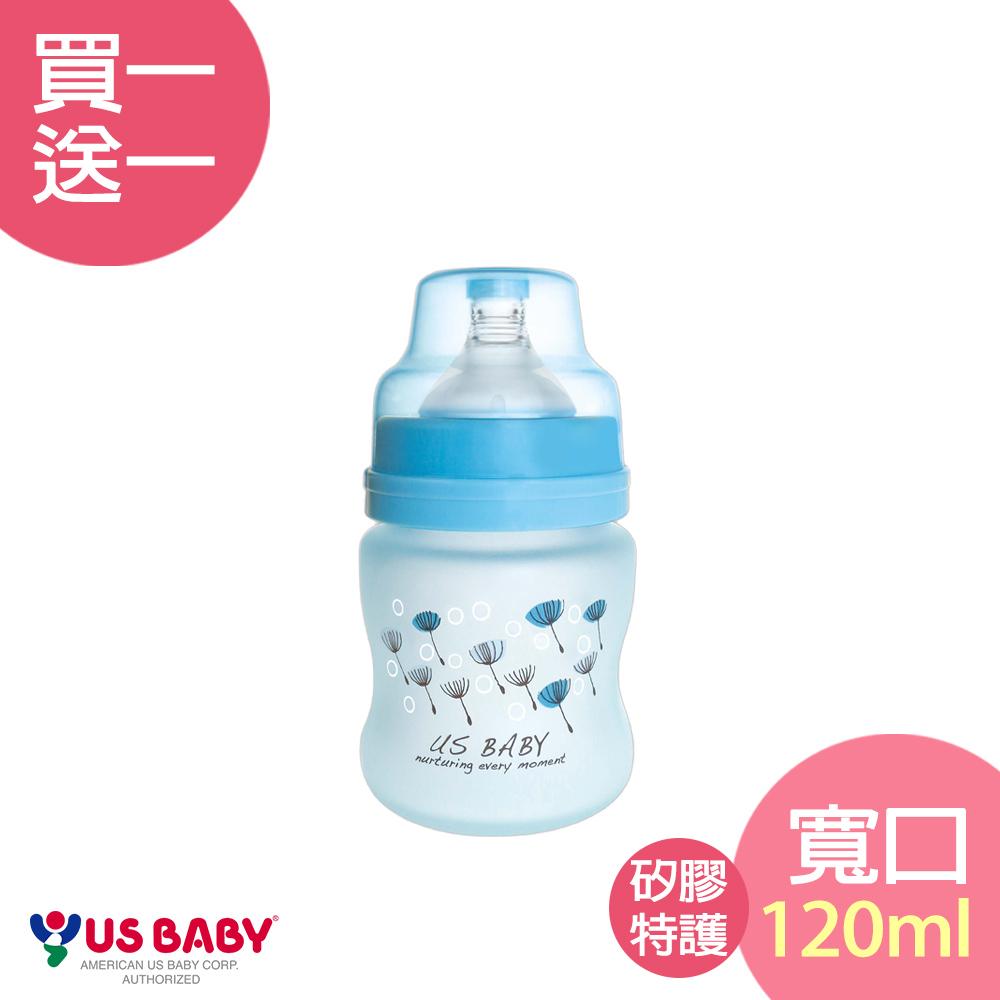 【買一送一】優生真母感特護玻璃瓶(寬口120ml-藍)