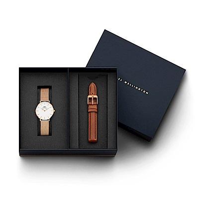DW手錶 官方旗艦店 32mm米蘭錶+淺棕真皮錶帶(編號04)