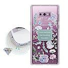 浪漫彩繪 三星 Samsung Galaxy Note9 水鑽空壓氣墊手機殼(幸福時刻)