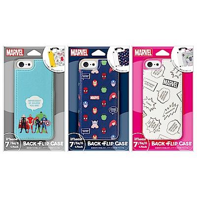 iPhone8/7/6s/6 Marvel 漫威 皮革插卡式 手機硬殼 4.7吋