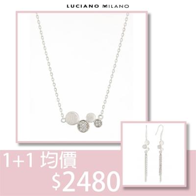 LUCIANO MILANO 心憘鋯石純銀項鍊+耳環套組 均價2480