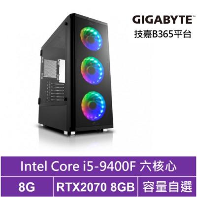 技嘉B365平台[豺狼魔神]i5六核RTX2070獨顯電腦